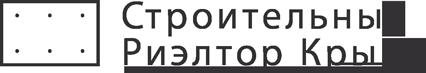 Строительный риэлтор Крыма logo