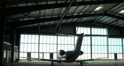 Авиационные ангары