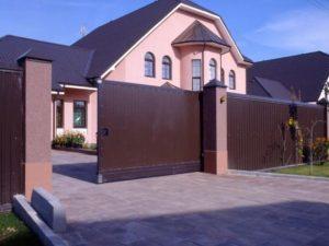 Забор для безопасности